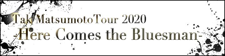 bana_fc_tak_tour2020